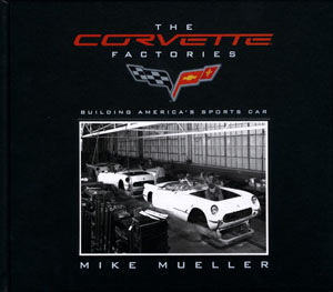 corvette-factories